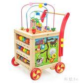 寶寶音樂學步車多功能繞珠手推車玩具嬰兒童防側翻助步車6/18個月 js3532『科炫3C』