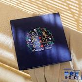 麂皮絨6/7寸相冊本插頁式家庭影集容量紀念冊相簿【英賽德3C數碼館】