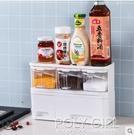 防油帶蓋調味調料盒醬油醋瓶糖鹽罐子置物架抽屜式廚房用品收納盒 夏季狂歡