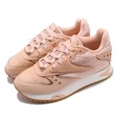 Reebok 復古慢跑鞋 CL LTHR ATI 90s W 粉紅 米白 皮革鞋面 厚底 運動鞋 女鞋【PUMP306】 DV5377