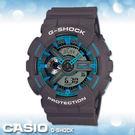 CASIO 卡西歐手錶專賣店 GA-11...