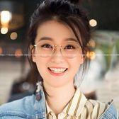 現貨-韓國ulzzang原宿復古金屬眼鏡熱賣眼鏡框女韓版潮復古文藝金屬圓形全框圓臉金色大框近視平