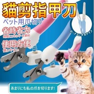 【培菓幸福寵物專營店】哈特麗》寵物指甲剪大號16.5cm ( 貓用 狗用 )