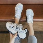 降價兩天 老爹鞋女 ins潮2020新款百搭厚底鞋 夏季透氣女鞋運動休閒鞋子顯腳小