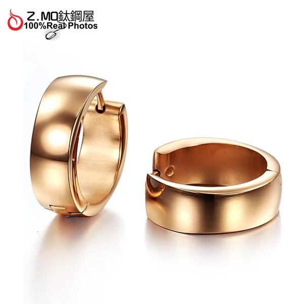 [Z-MO鈦鋼屋]C扣白鋼耳環,素面玫瑰金,抗過敏不生鏽,好友禮物推薦單個價【EKS253】