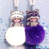 韓版可愛創意潮車內吊飾車載掛飾裝飾品擺件LY3713『愛尚生活館』