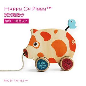 美國 B.Toys 斑斑豬散步