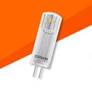 歐司朗LED1.8W豆燈G4
