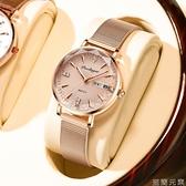瑞士全自動機械手錶女學生韓版防水夜光日歷多功能潮流石英女腕錶 至簡元素