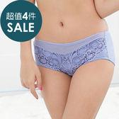 【露娜斯】奢華歐風。造型蕾絲貼身舒適透氣三角內褲 4件組【藍/紫】台灣製P8819
