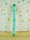 【震撼精品百貨】おもひでぽろぽろ_兒時的點點滴滴~自動鉛筆-綠