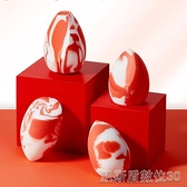 美妝蛋三文魚美妝蛋不吃粉化妝蛋乾濕兩用彩妝蛋散粉撲海綿蛋【凱斯盾】