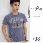 【大盤大】(T03973) NG無法退換 男 女 骷髏T恤 設計tee 休閒 運動 印花 台灣製 夏 圓領 工作服