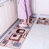 地墊-廚房地墊長條防滑吸水防油滿鋪家用門口入戶腳墊地毯床邊毯可定制【全館免運】
