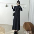 秋冬洋裝 超長款毛衣裙過膝女秋冬寬鬆打底腳踝黑色毛線針織連身裙中長裙子