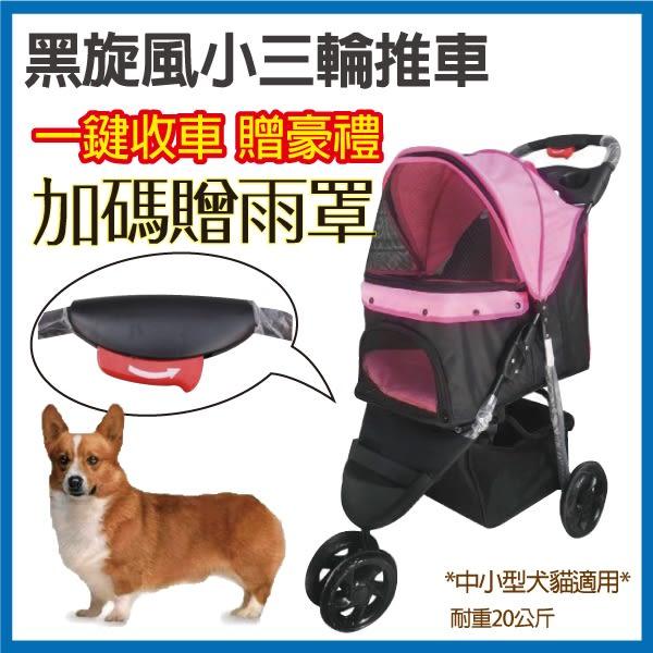 湯姆大貓 《雙色小三輪》承重20公斤 加厚布料重心超穩 外出雙層貓狗推車寵物推車狗屋狗籠