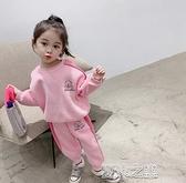 女童運動套裝 兒童秋裝新款女童寶寶運動套裝洋氣小女孩衣服三件套 快速出貨