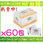 《現貨立即購》PRO-BIO Vitamin C 普羅拜爾 粉狀 櫻桃維他命C (一盒*60包 )