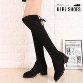 [Here Shoes]靴子-跟高4cm 絨面純色鞋面 後綁帶套腳 長靴 膝上靴 過膝靴-KWDDA05