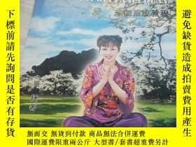 二手書博民逛書店瑜伽體位法大全罕見(瑜伽系統教程)Y241950 張捷 著