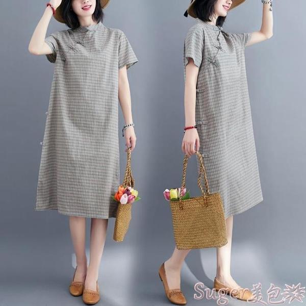 棉麻洋裝 夏季新款復古斜襟盤扣中式改良旗袍裙女中長款寬鬆棉麻格子連身裙 新品