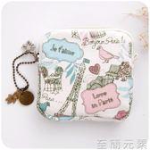 生理包韓國可愛衛生巾收納包大容量裝姨媽巾的小包包衛生棉月事便攜隨身 至簡元素