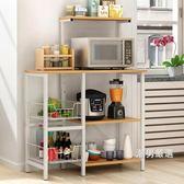 廚房置物架微波爐架子收納置物架落地層架碗櫃電器多功能儲物碗架 XW