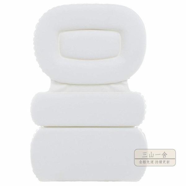 浴缸枕頭 歐式三折浴枕泡澡通用型浴缸頭枕帶吸盤腰頸部按摩背靠枕-三山一舍