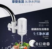 九利普凈水器水龍頭過濾器自來水家用廚房凈水機濾水器凈化器-奇幻樂園