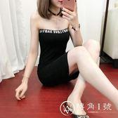 莫代爾吊帶背心女內搭中長款連衣裙黑色裹胸抹胸夏季內襯裙打底裙