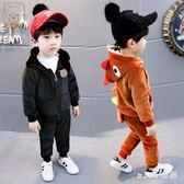 大碼男童套裝 童裝男童裝套裝新款中小童兒童韓版運動金絲絨兩件套 qf14853【miss洛羽】