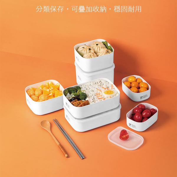 Qmishop 便當盒 密封盒 收納盒 迷你 塑料盒 食材分裝 保鮮分裝盒【J3066】