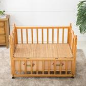 幼兒園涼席 專用1.2米午睡嬰兒床雙面席子寶寶兒童涼席竹蓆   LannaS