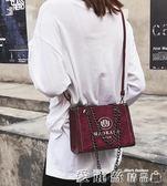 聖誕禮物側背包ins超火小包包女新款韓版百搭鍊條復古磨砂手提側背包 愛麗絲