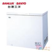 淘禮網 SANLUX 台灣三洋 141公升 環保冷凍櫃 SCF-141T