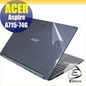 【Ezstick】ACER A715-74G 二代透氣機身保護貼(含上蓋貼、鍵盤週圍貼) DIY 包膜