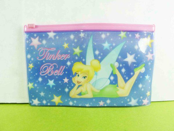 【震撼精品百貨】公主 系列Princess~夾鏈袋-小精靈藍