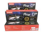 PAPAGO RAY CP【促】RAYCP 流媒體 超廣角 電子後視鏡/RAYLITE 後續 平價款