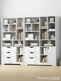書架 書架簡易落地書柜置物架簡約客廳收納柜子儲物經濟型家用學生書架 晶彩