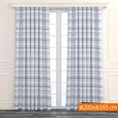 幾何圖騰穿環遮光窗簾 藍色 寬200x高165cm