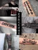 紋身貼防水男女持久手背手指奇卡諾手臂花體字歐美嘻哈風自選八張