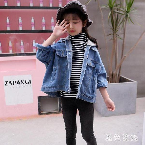 大碼女童牛仔外套 女童牛仔外套春款韓版中大童時髦連帽牛仔上衣百搭外套 qf20642【黑色妹妹】