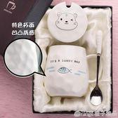 創意可愛女學生陶瓷馬克杯咖啡杯帶蓋勺辦公喝水杯子家用韓版潮流   橙子精品
