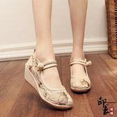 布鞋坡跟素色繡花鞋女鞋中國風漢服配鞋古風單鞋子