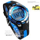 M998-AE 黑藍 JAGA捷卡 多功能電子錶 EL照明,計時碼錶鬧鈴兩地時間41mm防水