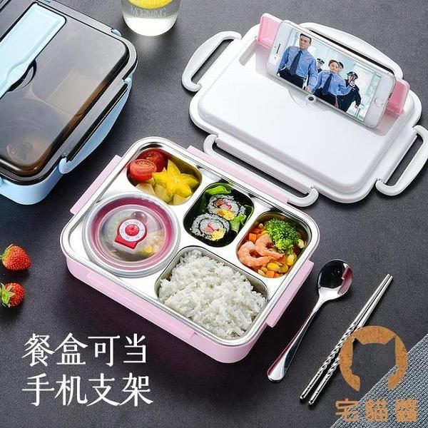保溫飯盒分隔型便攜便當餐盒分格防燙專用不銹鋼【宅貓醬】