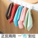 正反兩用洗碗布(25x25) 刷鍋布去汙清洗布吸水洗碗布耐用廚房清潔去汙鍋底倒刺布吸水布