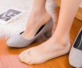 船襪冰絲襪子夏季薄款全隱形純棉女士蕾絲短襪淺口隱形硅膠防滑潮    琉璃美衣