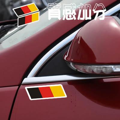 德國小貼 車身貼 後尾門 國旗小標 AUDI  BMW BENZ  VW 沂軒精品 A0057