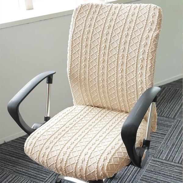 椅套 彈力餐邊桌連體椅子套罩電腦通用凳子餐椅套家用簡約椅墊套裝 快速出貨
